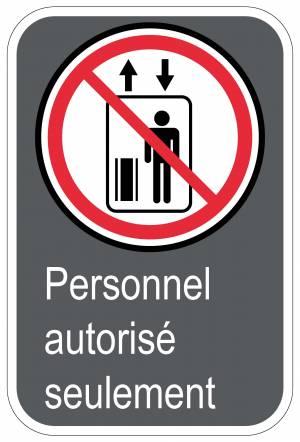 """<a href=""""https://www.signel.ca/product/panneaux-norme-csa-personnel-autorise-seulement-2/"""">Panneaux NORME  CSA : Personnel autorisé seulement</a>"""