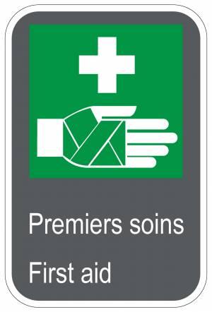 """<a href=""""https://www.signel.ca/product/panneaux-norme-csa-premiers-soins-first-aid/"""">Panneaux NORME CSA : Premiers soins-First aid</a>"""