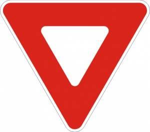 """<a href=""""https://www.signel.ca/product/panneaux-enroulables-p-20-1-cedez-le-passage/"""">Panneaux enroulables P-20-1 Cédez le passage</a>"""
