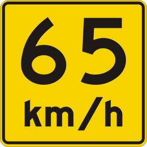 "<a href=""https://www.signel.ca/product/panonceau-vitesse-recommandee-65-kmh/"">Panonceau vitesse recommandée 65 km/h</a>"