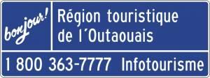 """<a href=""""https://www.signel.ca/product/entree-de-region-touristique-panneau/"""">Entrée de région touristique (Panneau)</a>"""