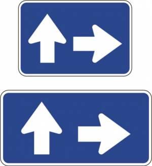 """<a href=""""https://www.signel.ca/product/panonceau-fleche-tout-droit-ou-a-droite/"""">Panonceau flèche tout droit ou à droite</a>"""