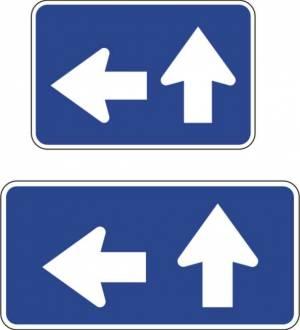 """<a href=""""https://www.signel.ca/product/panonceau-fleche-a-gauche-ou-tout-droit/"""">Panonceau flèche à gauche ou tout droit</a>"""