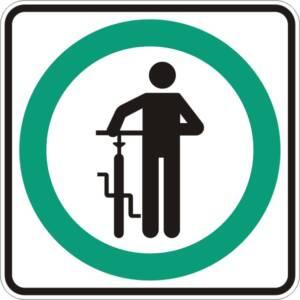 "<a href=""https://www.signel.ca/product/obligation-de-descendre-de-bicyclette/"">Obligation de descendre de bicyclette</a>"