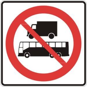 """<a href=""""https://www.signel.ca/product/acces-interdit-aux-camions-et-aux-autobus-interurbains/"""">Accès interdit aux camions et aux autobus interurbains</a>"""