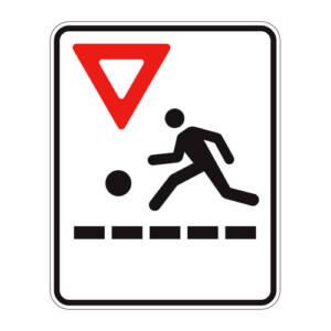 """<a href=""""https://www.signel.ca/en/product/passage-pour-enfants-pres-dun-terrain-de-jeux/"""">Passage pour enfants près d'un terrain de jeux</a>"""